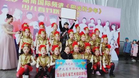 龙山县金孔雀文化艺术培训学校舞蹈大一班的同学给大家拜年啦!