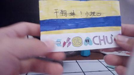 【洛依】新年福利哇,130r包邮带走,福利也算是福箱~新年快乐鸭