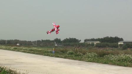 中山领航170cc比斯双翼机PITTS-106