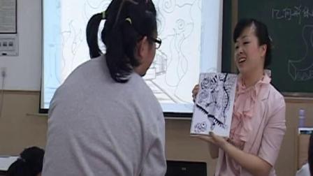 人美版七年级下册美术第 9课《 几何形体的联想》教学示范