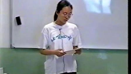 人美版七年级下册美术第示范课 《格尔尼卡》教学示范