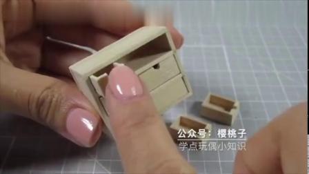 迷你家具DIY-自己动手给芭比娃娃做一个宜家抽屉柜,好精致!
