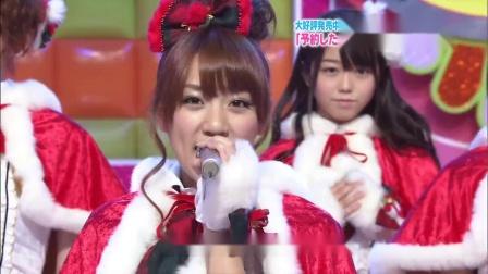 AKB48 - 预约的圣诞节 (AKBINGO - 2010