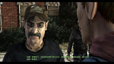 The Walking Dead (行尸走肉) 梦陈解说 第一季第五幕 (完)