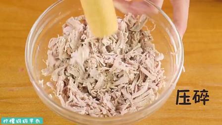 猪肉松制作方法,适合8个月宝宝辅食