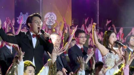 领唱与合唱《相约至诚》,福州大学至诚学院学生合唱团,创作与指导:潘超