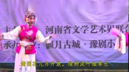 博爱县戏剧艺术中心葛艳芳豫剧《大祭桩》表花一折,美女唱的挺好