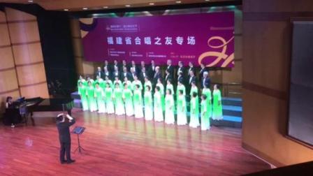 混声合唱《醉梦融侨》,福州融侨合唱团,指挥:潘超