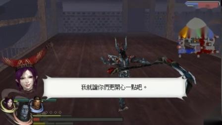 PSP无双大蛇2增值版大蛇(第5集)