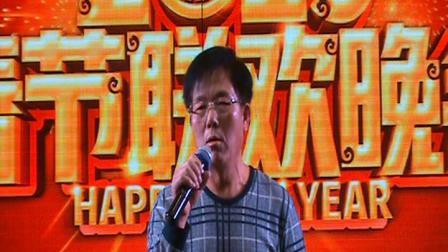 朝阳鑫顺电力劳保服装有限公司2018年年终表奖即2019年春节联欢晚会  上集=