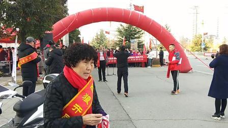 全民健身健康卢氏卢氏县2019年登高望远迎新春活动启动仪式video_20190205_084710
