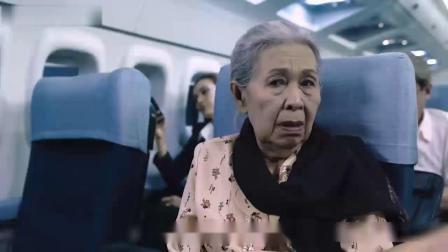 6分钟看完泰国恐怖片《407航班》机长开飞机时被鬼蒙住了眼睛