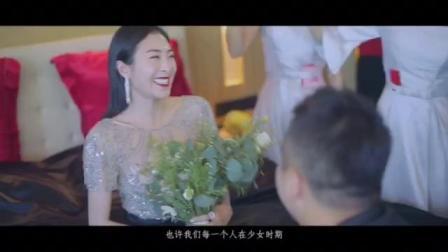 变主持人刘迪2018婚礼作品