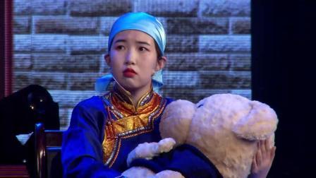 2019年 鄂托克前旗《梦之翼》大学生春节联欢晚会
