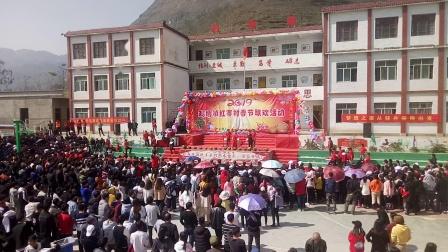 晴隆县鸡场镇红寨村春节联欢活动