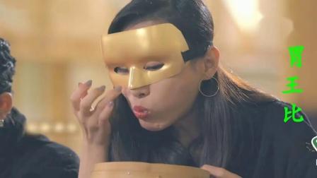 大胃王比赛:阿娇听到美女选手一次可以吃16斤红烧肉,惊呆了!