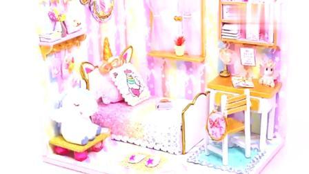 少女心爆棚的独角兽迷你卧室,温馨又梦幻做法非常简单,手工diy