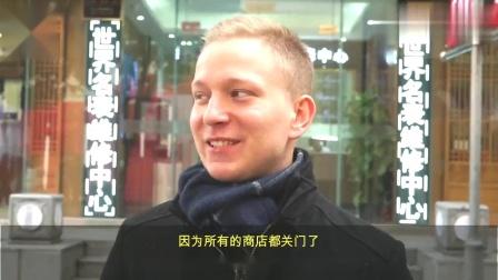 外国人对中国春节的感受,称怀念过年时放鞭炮
