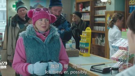 女子居然在滑雪场的便利店去买验孕棒 语言不通也是搞笑