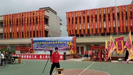 广宁县江屯镇足球开幕仪式醒狮表演
