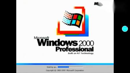 Microsoft Windows历年开关机音乐(Microsoft Windows XP的关机音乐有噪音)