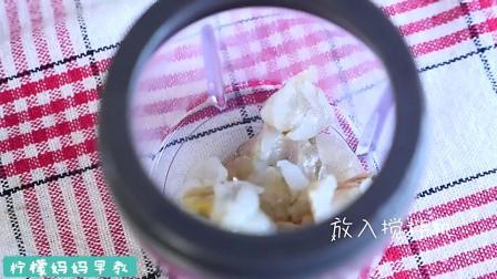 宝宝虾肉肠制作方法,适合10个月宝宝辅食