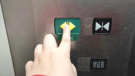 【日本】千叶成田国际机场2号航站楼铁路中转电梯(3-B1)
