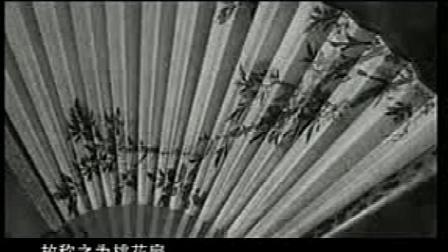 中国十大名妓李香君