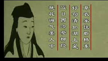 中国十大名妓柳如是