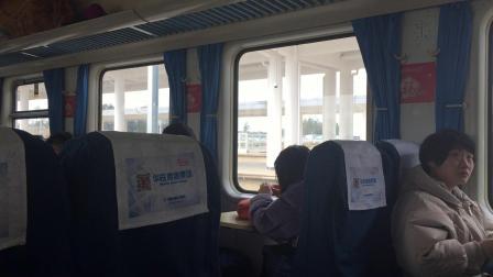 K87次 景德镇北-广州 发车 离开景德镇北(1)
