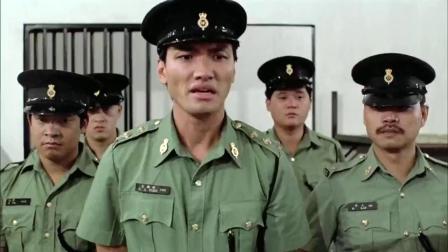 精装追女仔2(粤语):曾志伟搞笑版监狱风云