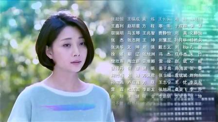 假如幸福来临第1集-电视剧-高清正版视频在线观看–爱奇艺1