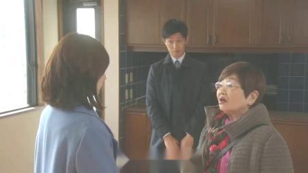 《卖房子的女人》:美女也会变成老太婆,大妈这话扎心了