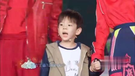 2019年春晚:杜淳、霍思燕携儿子嗯哼《亲亲我的宝贝》