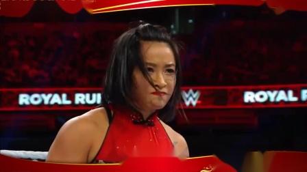 WWE皇家大战2019 中国选手李霞首秀30人女子上绳淘汰赛 174期