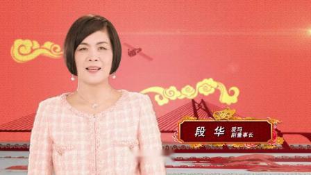 品牌让生活更美好:蓝月亮、东阿阿胶、飞鹤、郎酒、爱玛、贝壳找房向全球华人拜年!