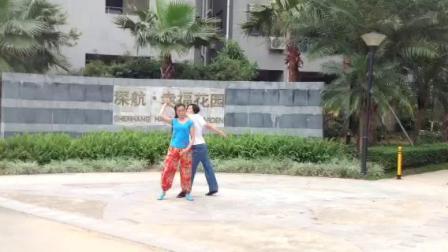 幸福花园姐妹恰恰舞