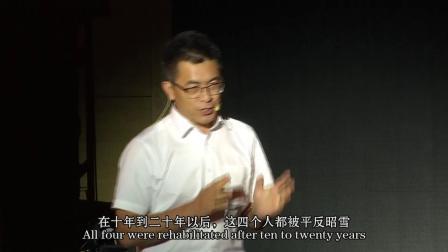 """为""""坏人""""说话 让好人收益:李永红@TEDxLuqiao"""