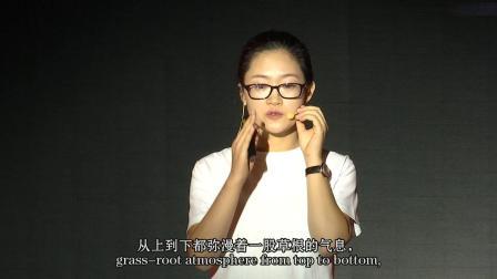 草根记叙:庄向娟@TEDxLuqiao