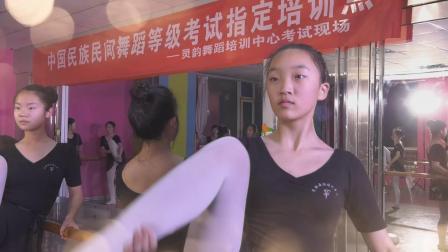 银川市灵韵舞蹈培训中心宣传片