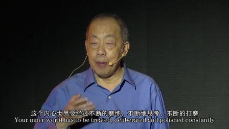 忠诚于自己的内心:陈立@TEDxLuqiao