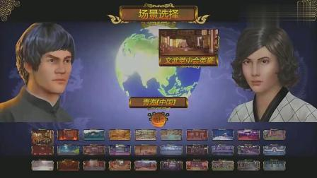 李小龙截拳道大战韩国空手道美女,谁能赢?