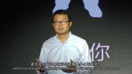 做另一个自己的主宰:杨玥@TEDxLuqiao