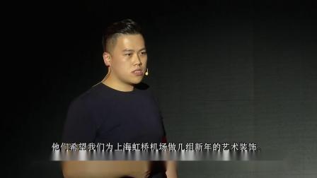 做一个超越建筑的建筑师:凌晨@TEDxLuqiao