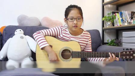 奇奇吉他弹唱《暖暖》小凡伯伯吉他教室 万柳吉他教学 万柳尤克里里教学