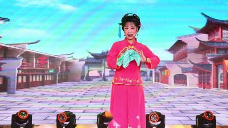 黄梅戏《花开花放花花世界》表演者:张俊梅