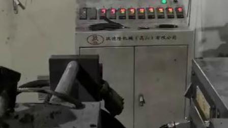 建筑隔音片材生产线