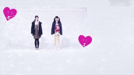 【泡芙&萌爱】百合虐恋祝新春之兔子舞 - Gelato - 兔子舞-_超清