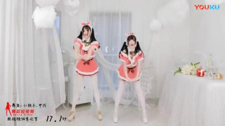 当年一起跳《兔子舞》的女同学,如今都长成如花似玉的大姑娘了-_超清