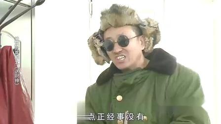 关东微喜剧:小孩带领六旬老汉上门行骗!送货到家!这小词太硬了